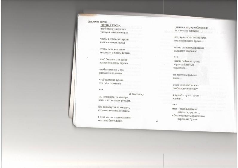 Material gallery slide.